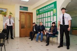 Физическая охрана банков