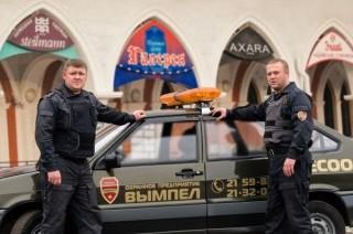 Экипаж пультовой охраны